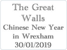 The Great Walls advert